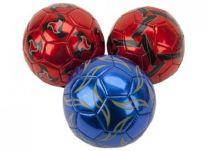 Size 2 Football Metallic Satin
