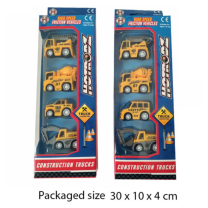 Mini Construction Vehicles (4) - Wrapped Grotto Toy