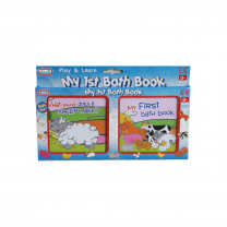 My 1st  Bath Book - Wrapped Grotto Toy