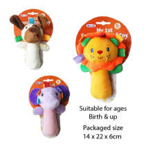 Squeaky Hand Toy - Wrapped Grotto Toy