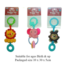 Animal Pram Toy - Wrapped Grotto Toy