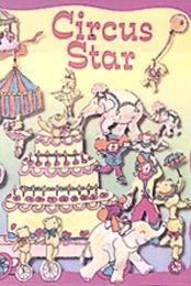Circus Star Personalised Book