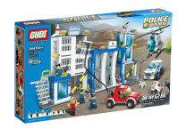Police Station Building Brick Set Compatible with Lego 870pcs
