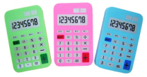 Calculator Eraser